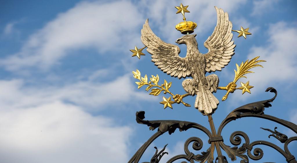 Orzeł uniwersytecki na Bramie Głównej przy ul. Krakowskie Przedmieście