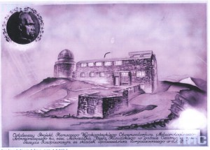 Zwycięski projekt konkursowy budowy Obserwatorium Astronomicznego UW na górze Pop Iwan, 1936 r.
